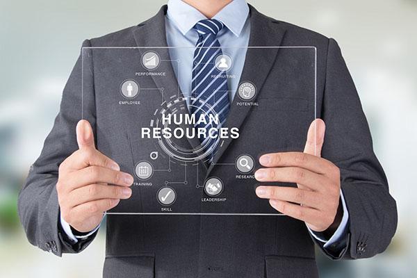 人事管理软件的选择指标