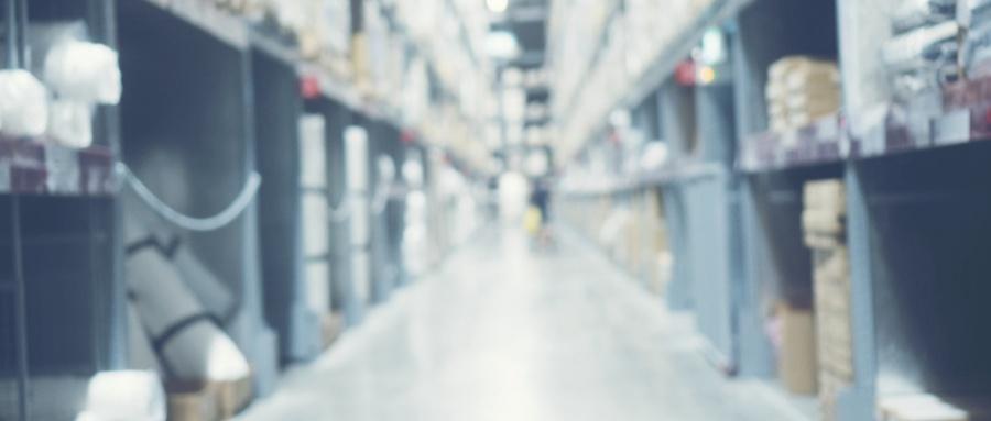 ERP仓库管理系统