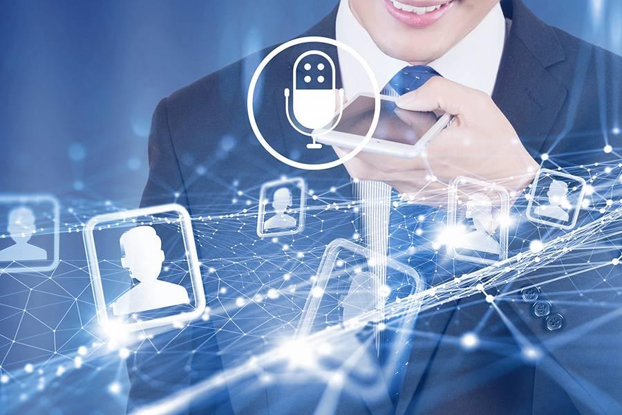 RFID固定资产管理系统的优势