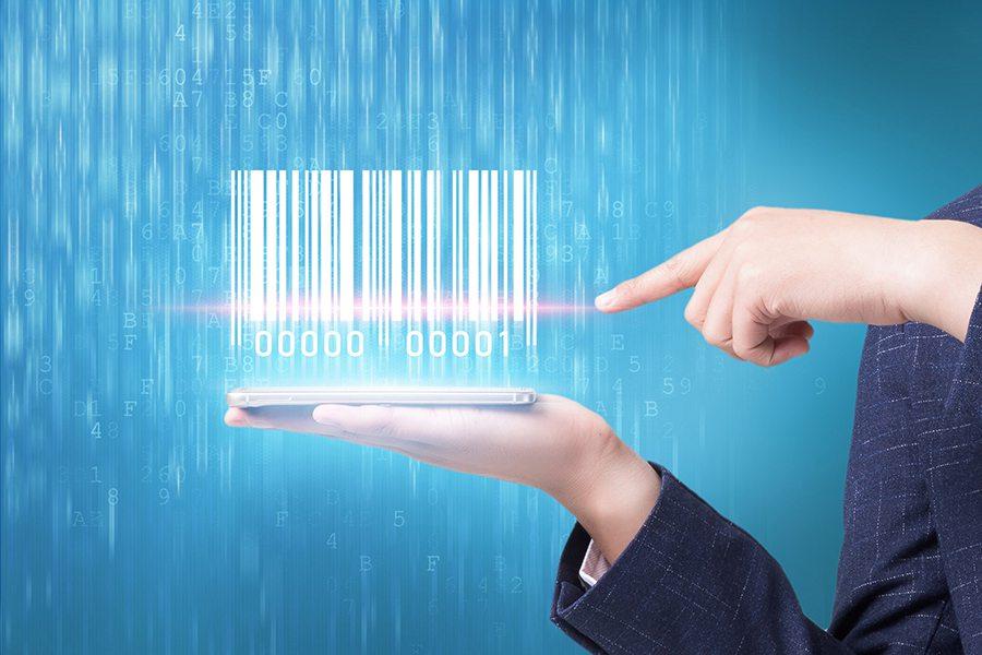 固定资产条码管理系统