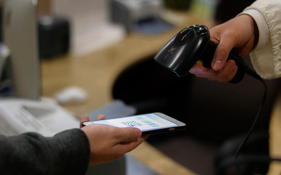 NFC防伪溯源