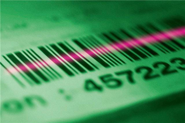 二维码溯源系统可以用吗?