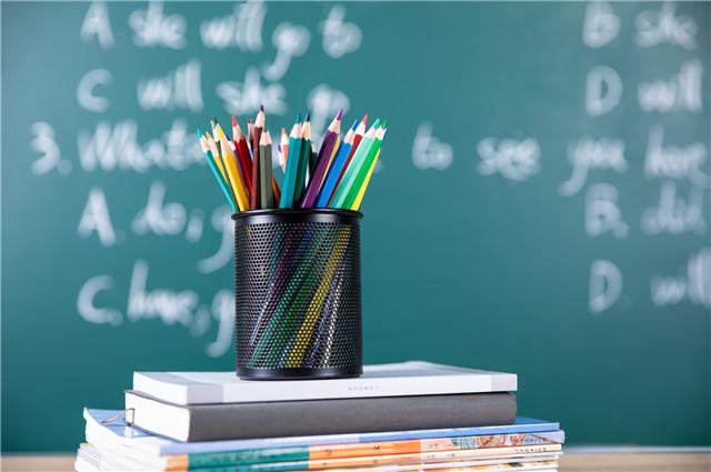 有没有性价比高的教育ERP管理系统?