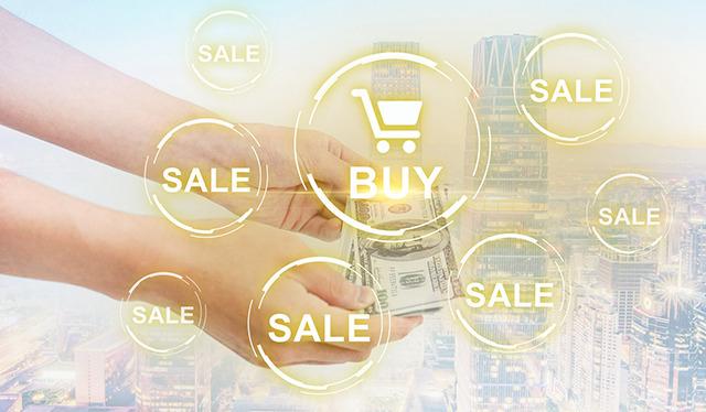 订单管理软件的出售方式