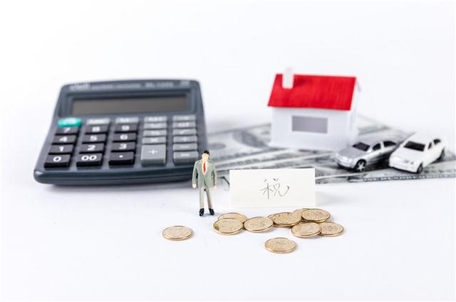 一款薪酬管理系统要多少钱
