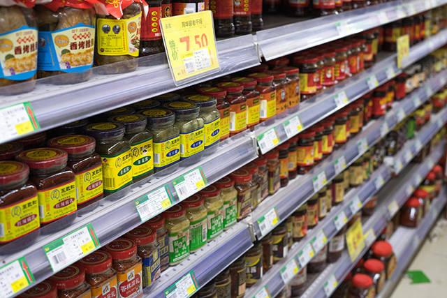 超市采购管理系统有免费的吗?
