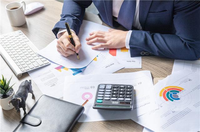 财务ERP软件