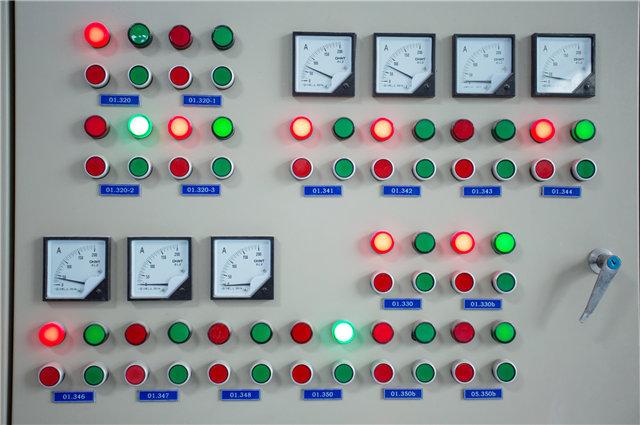 车间生产管理软件