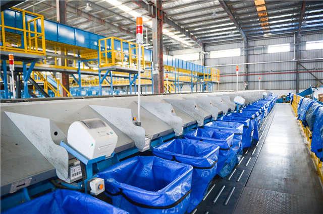 工厂ERP管理系统