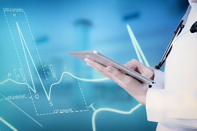 医疗管理软件多少钱?