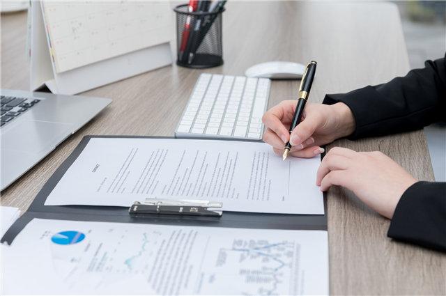 合同订单管理系统