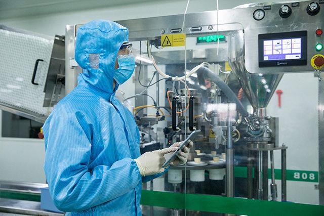 化工行业的生产特点