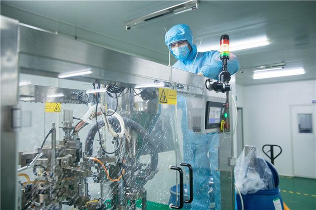 化工设备管理系统
