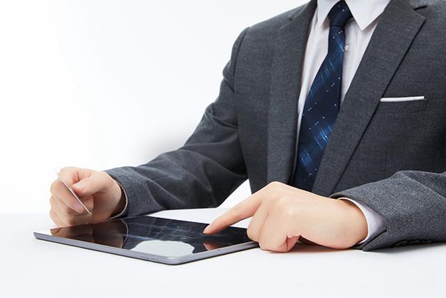 网店销售管理软件的排名