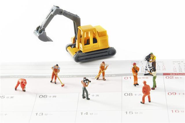 劳务派遣信息管理系统
