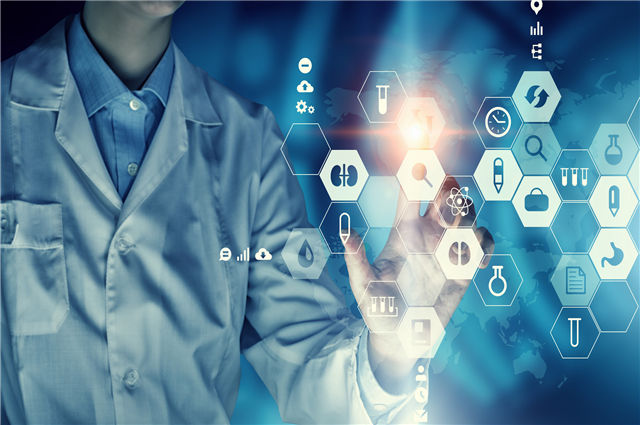 新材料行业ERP系统