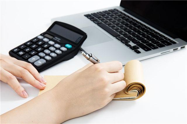 财务ERP系统