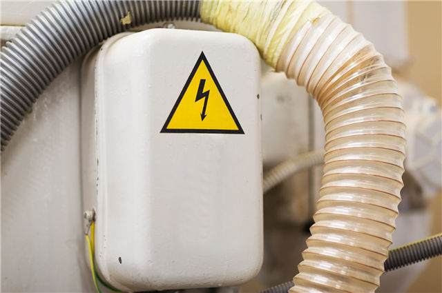 电气行业ERP系统