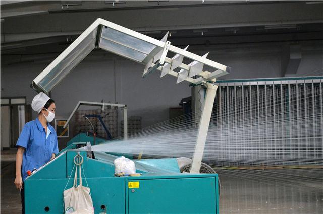 纺织ERP系统