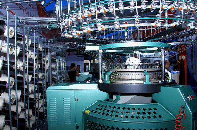 生产工序管理系统