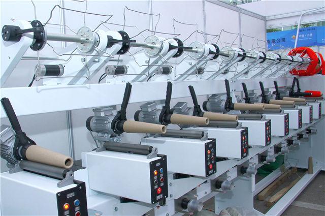 机械行业ERP系统